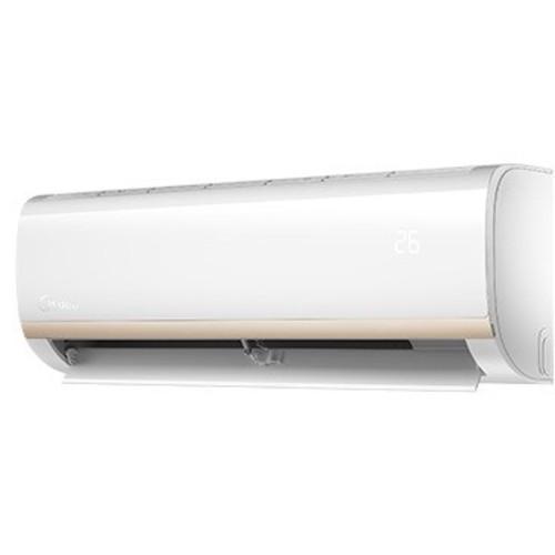 Midea MSMAB-12CR-GHA 1.5HP Split Air Conditioner